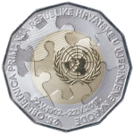 25 kuna – 25th Anniversary of the Admission of the Republic of Croatia to Membership in the United Nations