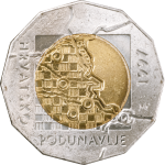 25 kuna - Croatian Danube Region