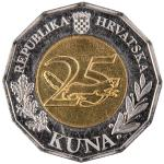 25 kuna – 350th Anniversary of the Founding of the University of Zagreb, 1669 – 2019