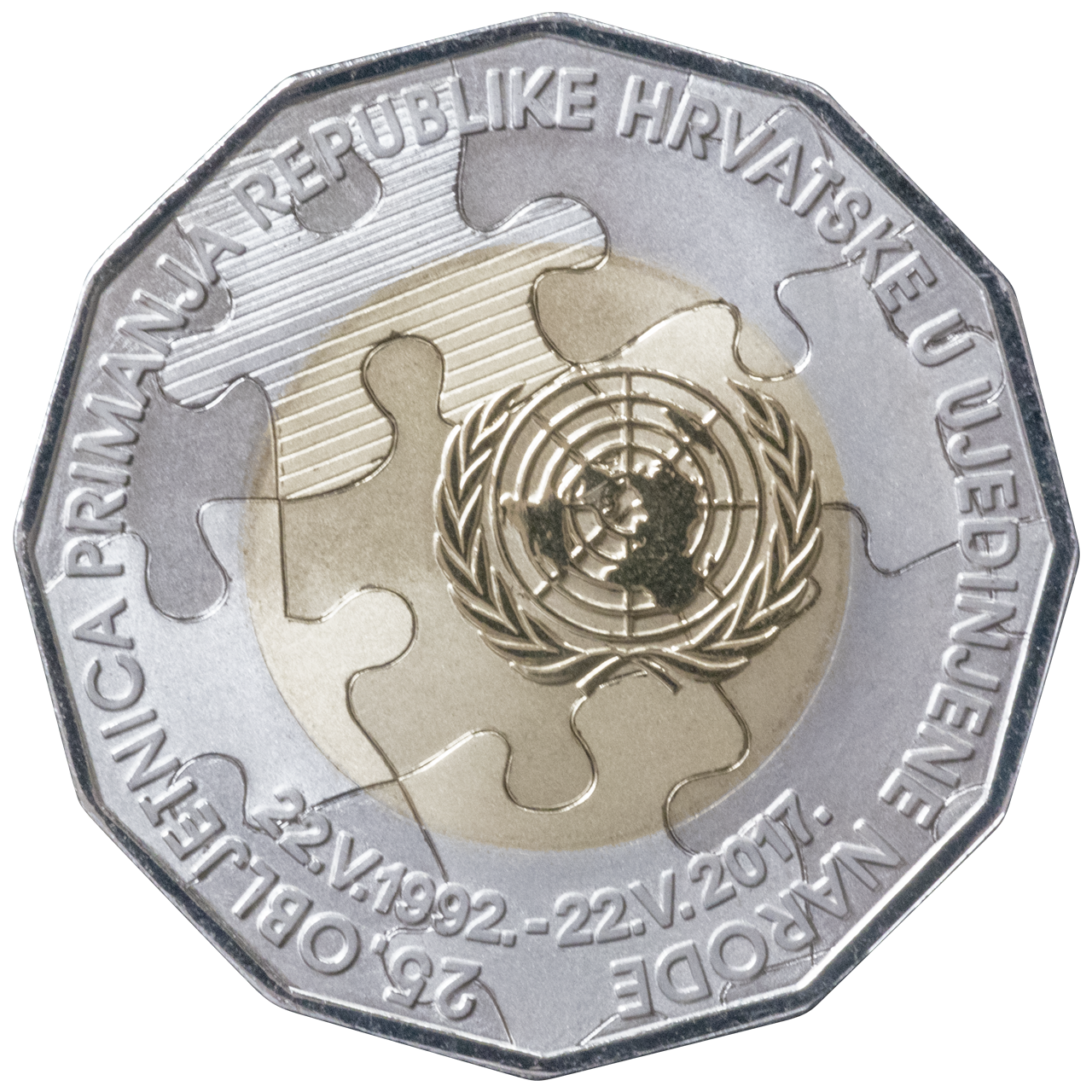 25 Kuna 2017 25th Anniversary of the Admission of the Republic of Croatia to UN